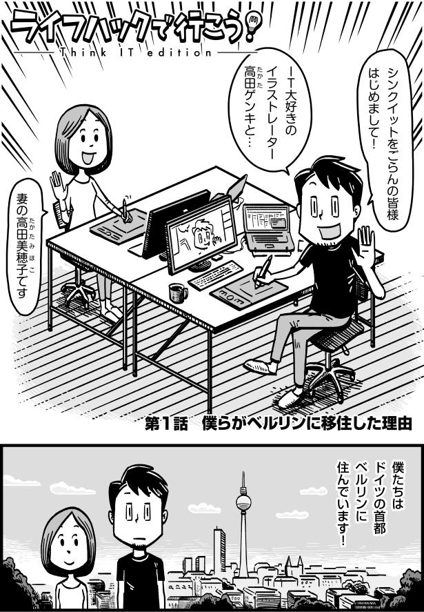 ti-01_001