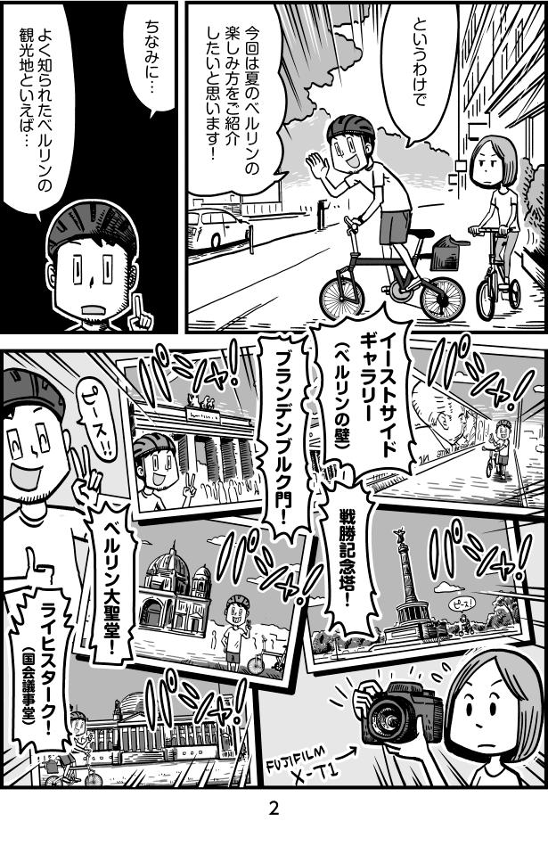 lifehack_006_02