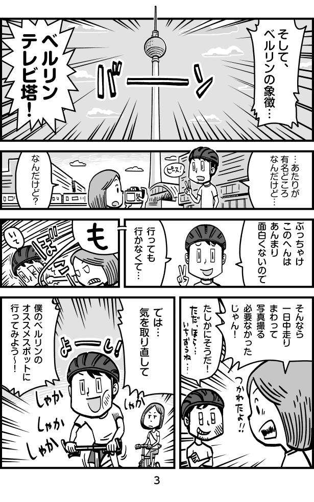 lifehack_006_03