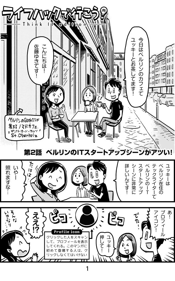 ti-002-01
