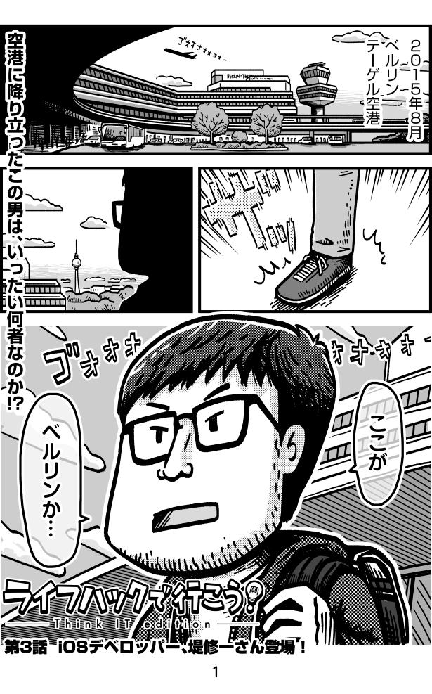 ti-003-1