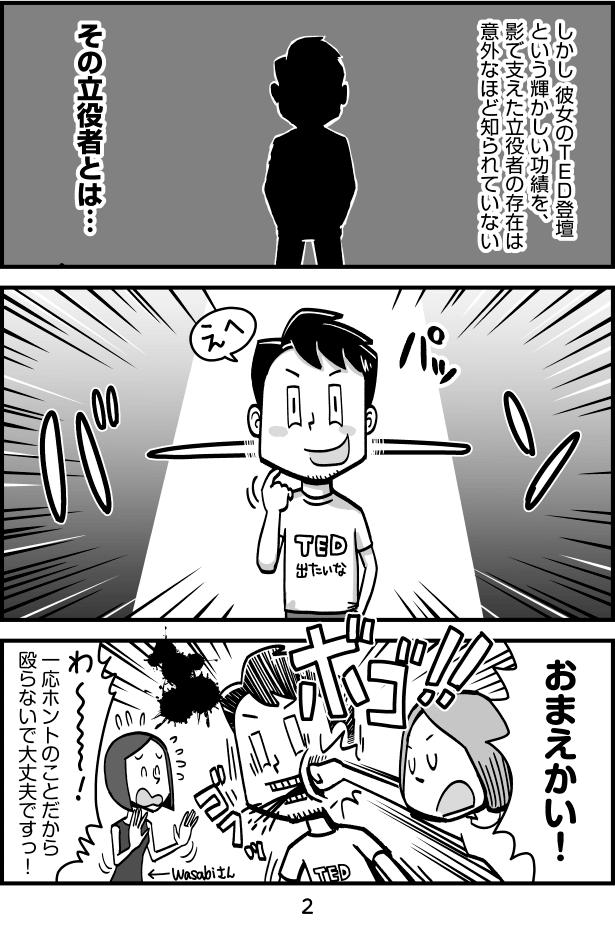 lh-007-02